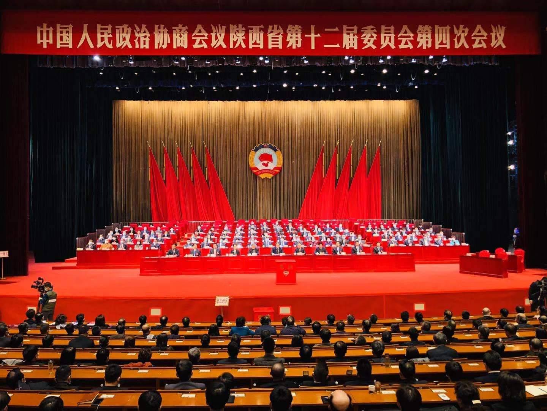政协陕西省十二届四次会议举行第三次全体会议